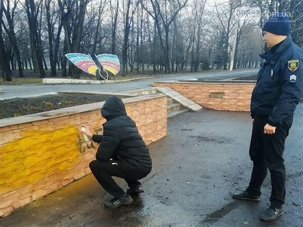 Как в Новогродовке борются с рекламой наркотиков, фото-1
