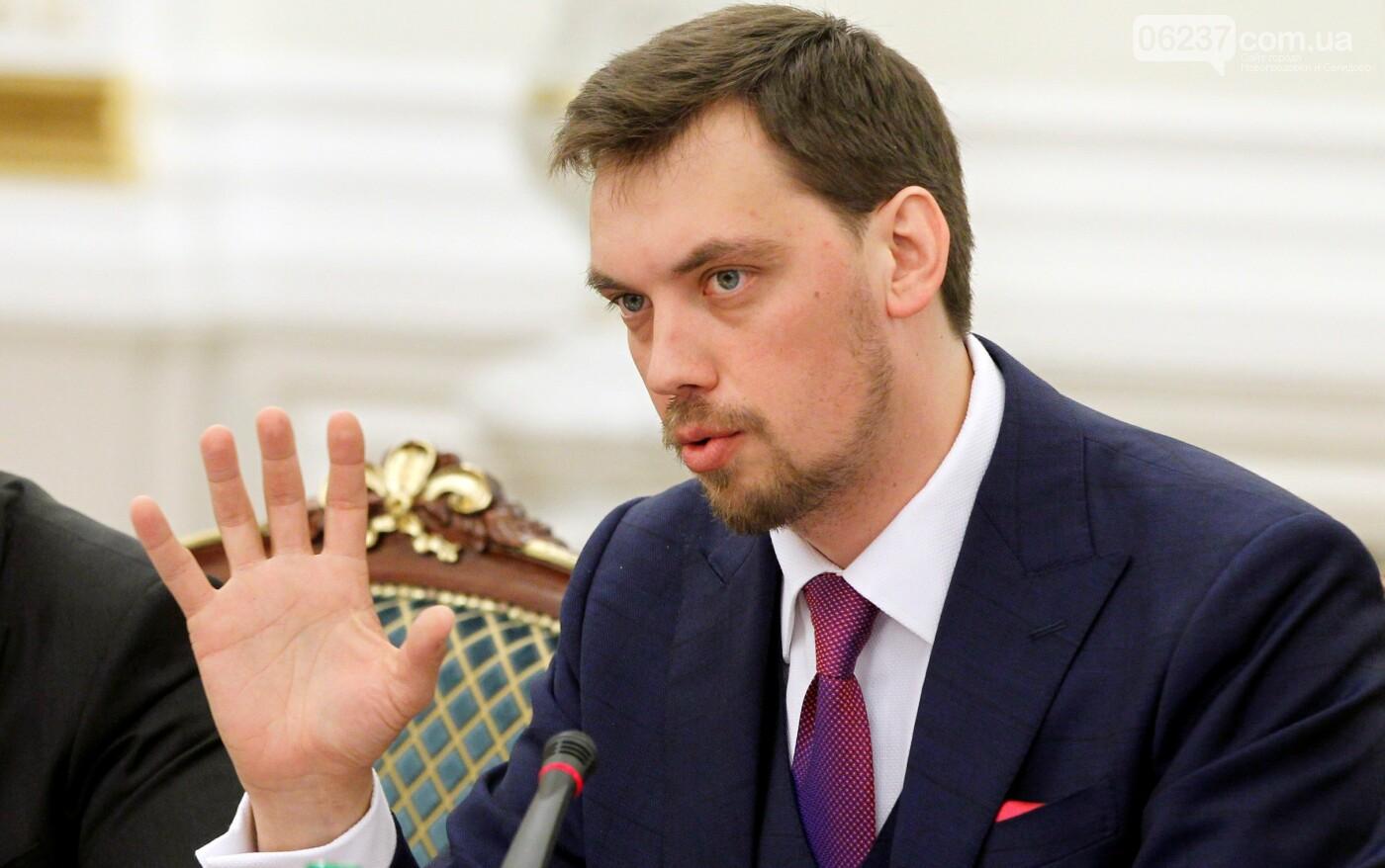Экс-премьер Гончарук вчера улетел из Украины, фото-1