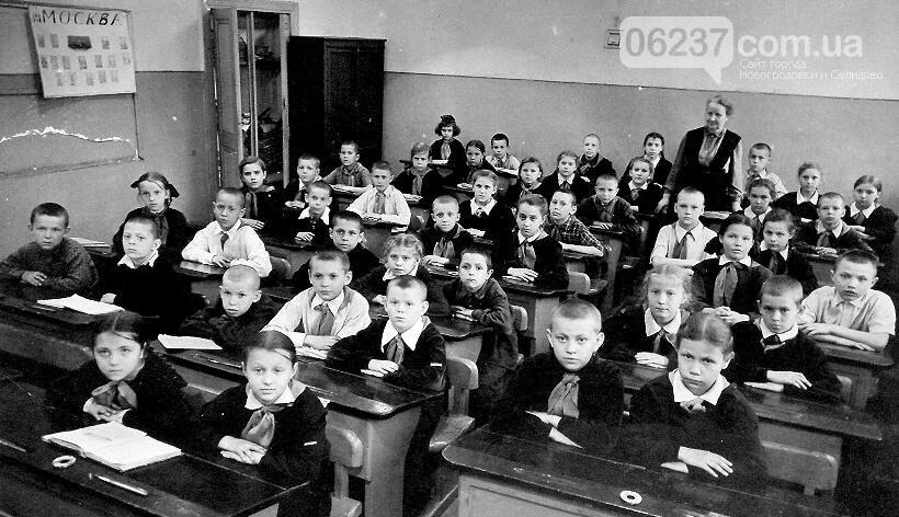 Почему школьникам в СССР запрещено было писать левой рукой, фото-1