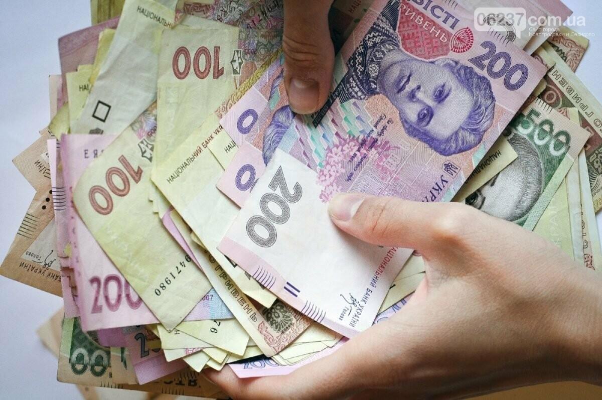 В Україні хочуть збільшити податки: кому доведеться платити більше, фото-1