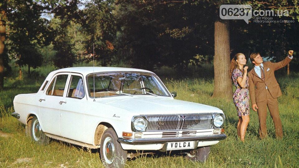 Советский автомобиль в переводе на нынешние деньги. Смог бы украинец позволить себе популярные марки?, фото-1