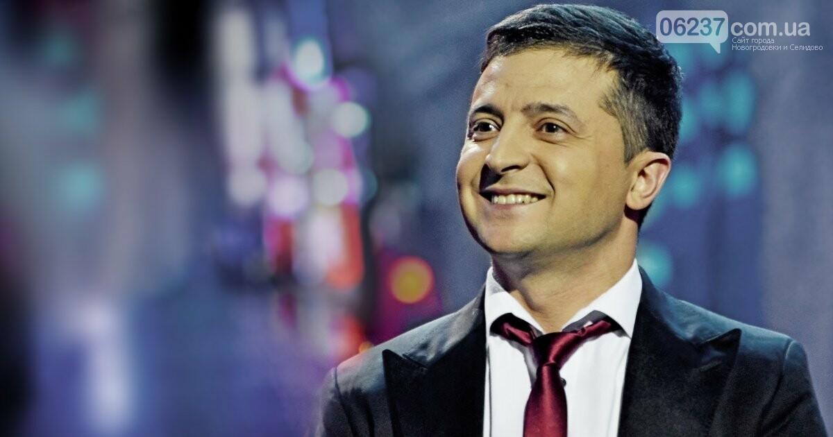 Зеленский на вручении Шевченковской премии объявил за что воюет Украина, фото-1