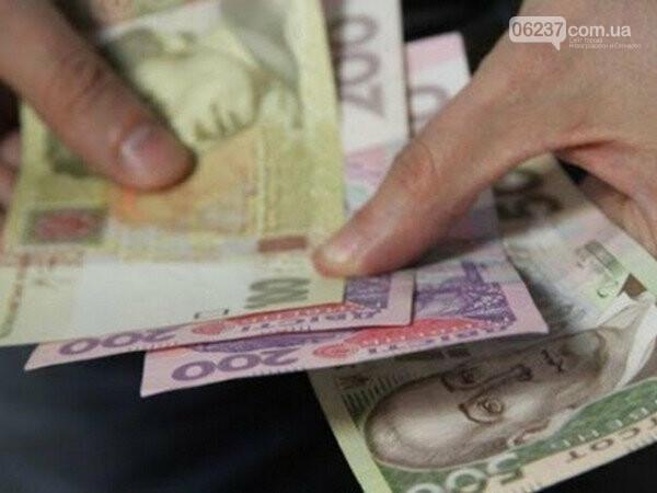 Сколько зарабатывают жители Донетчины, фото-1