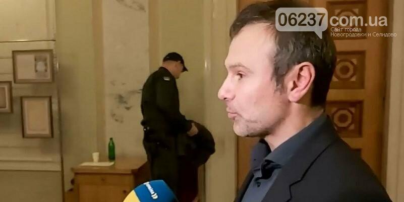 Вакарчук сложил полномочия лидера партии Голос, фото-1
