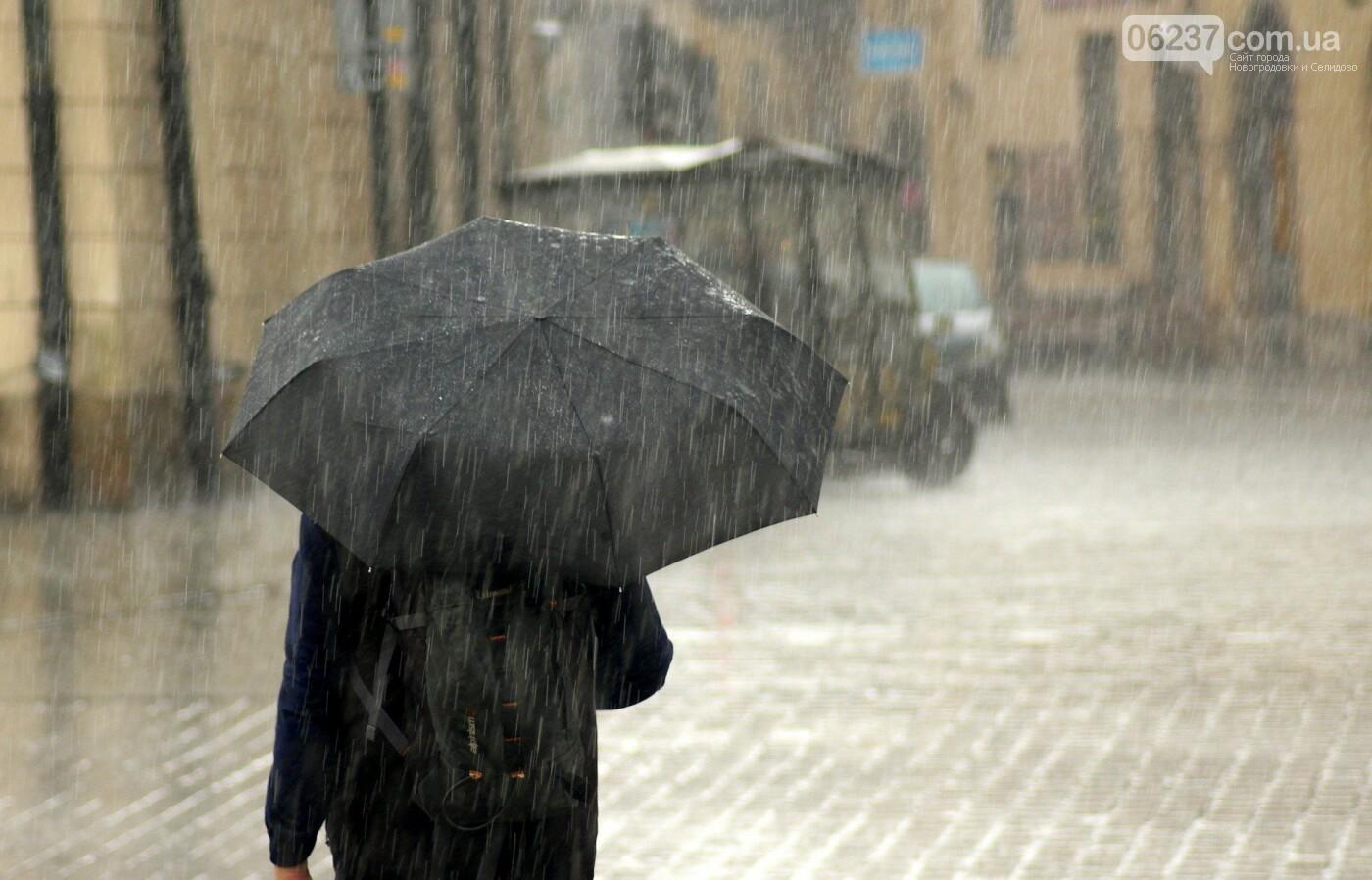 Погода на 13 марта. В Украину идет похолодание с дождями, фото-1