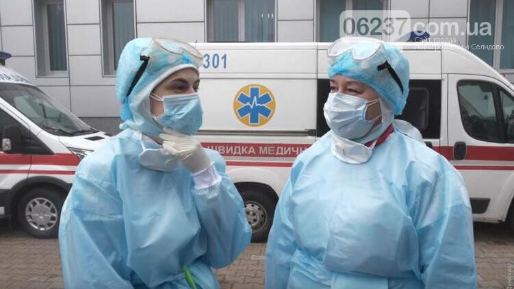 В разных областей Украины за день поступило 15 подозрений на коронавирус, фото-1
