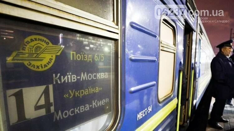 Россия прекратила железнодорожное движение с Украиной и Молдавией, фото-1