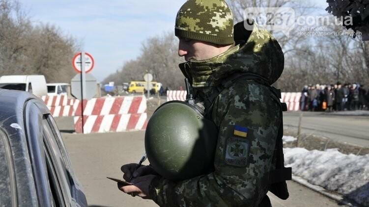 Командование ООС закрыло все пункты пропуска на Донбассе, фото-1