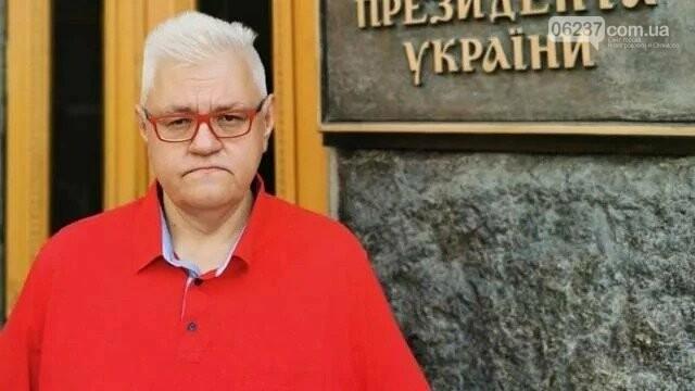 В «Слуге народа» требуют в СНБО уволить Сивохо, фото-1