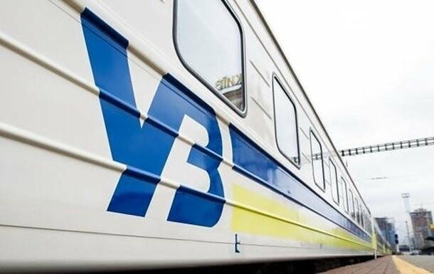 Украинцы вернули больше 300 тысяч ж/д билетов за пять дней, фото-1