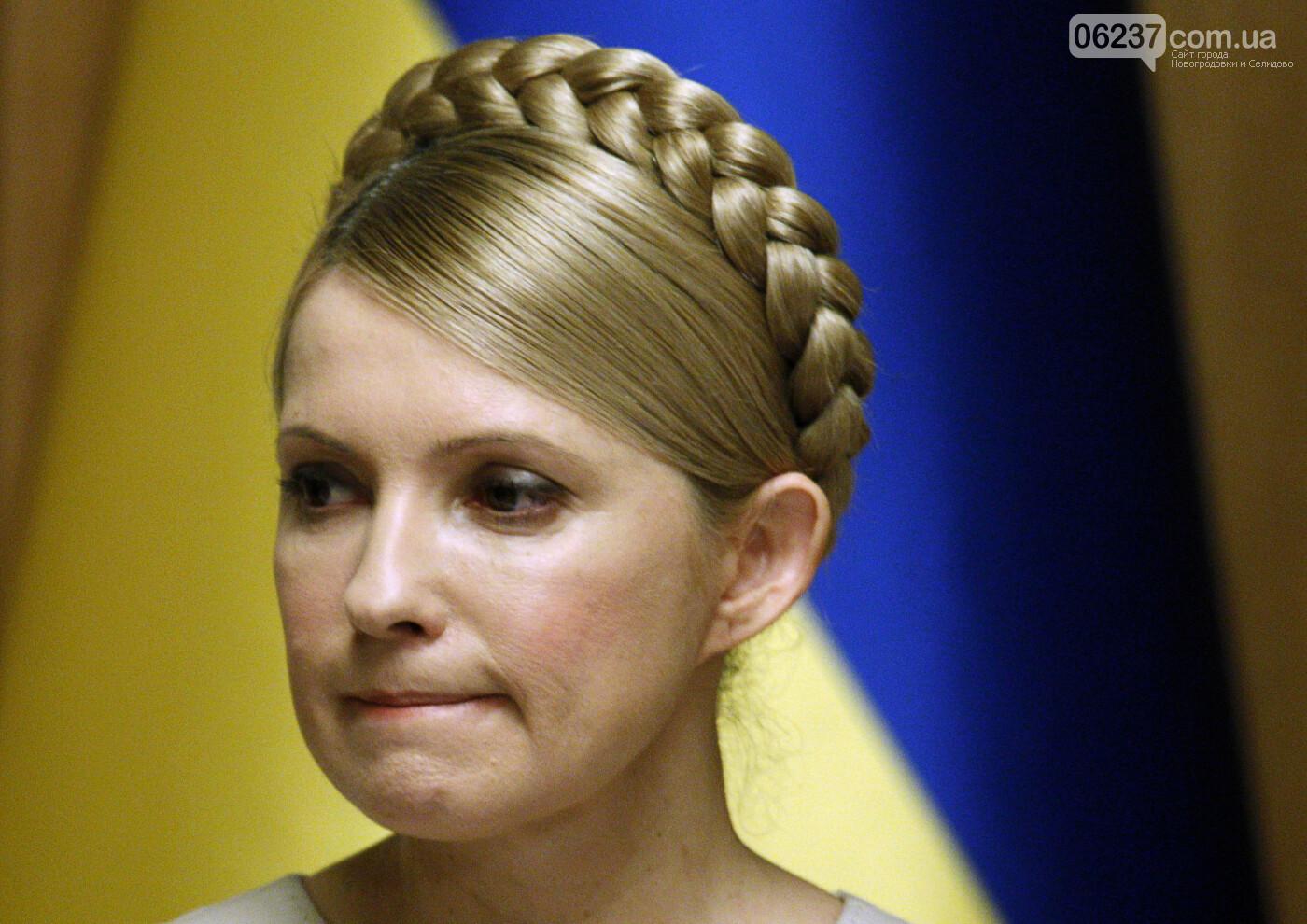Тимошенко призвала политиков объединиться во время пандемии, фото-1