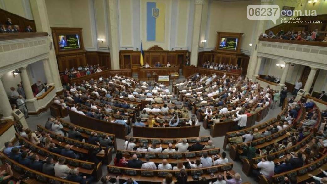 Рада приняла закон о противодействии коронавирусу: опубликованы детали, фото-1