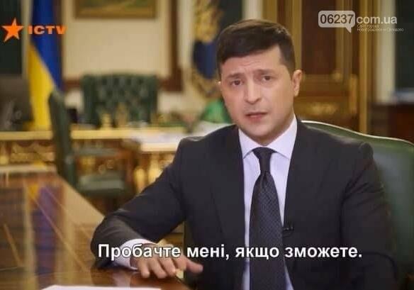 Видеообращение Зеленского вышло с титрами криминального сериала, фото-1