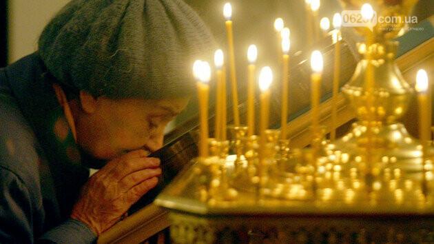 ПЦУ опубликовала молитву против коронавируса, фото-1
