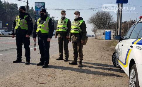 Полиция составила 32 протокола за нарушение карантина, фото-1