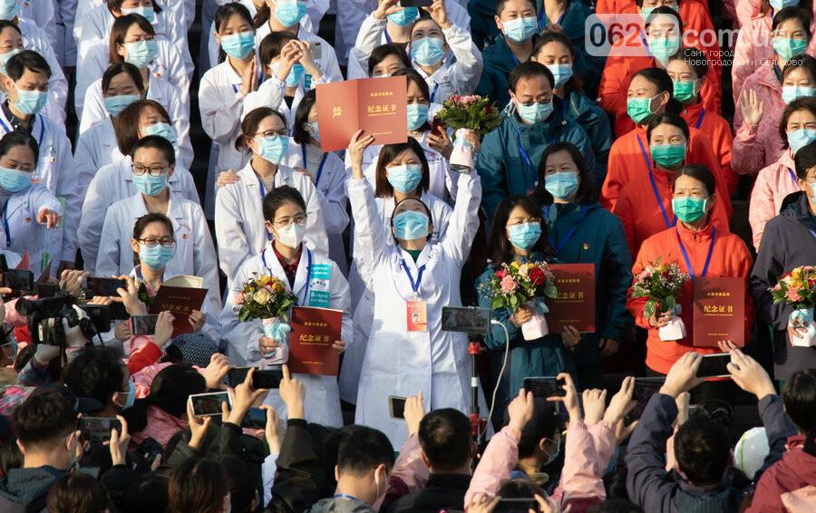 Китай празднует победу: временная больница выписала последнего пациента и закрылась , фото-1