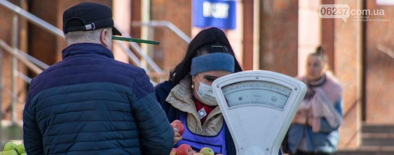 Суд уже оштрафовал киевлянку на 17 тыс. грн за нарушение правил карантина, фото-1