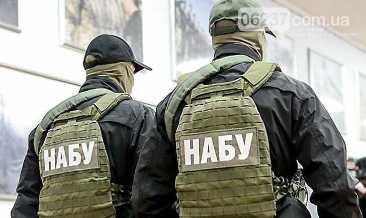 Заволодіння 51 млн грн держшахт: на Донеччині шести посадовцям повідомлено про підозру. Дуже цікаво, хто вони? Чому не названо жодного прі..., фото-1