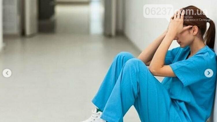 Крик души украинского врача. Доктор обратилась к Зеленскому и рассказала о тотальном дефиците на фоне угрозы эпидемии коронавируса, фото-1