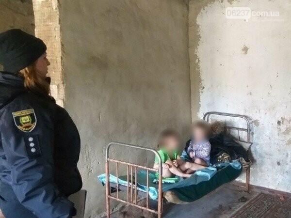 Полицейские показали, в каких ужасных условиях живут некоторые дети в Гродовке, фото-1