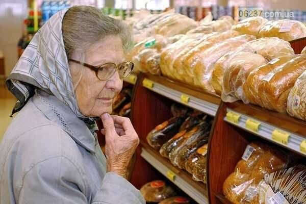 Торговые сети объявили о повышении цен на продукты. Говорят, что они растут из-за поставщиков и карантина. А как на самом деле?, фото-1