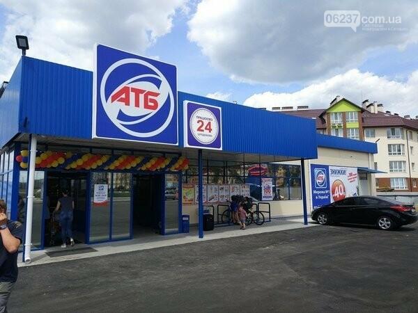Сеть супермаркетов «АТБ» сообщила о повышении цен на продукты питания из-за коронавируса, фото-1