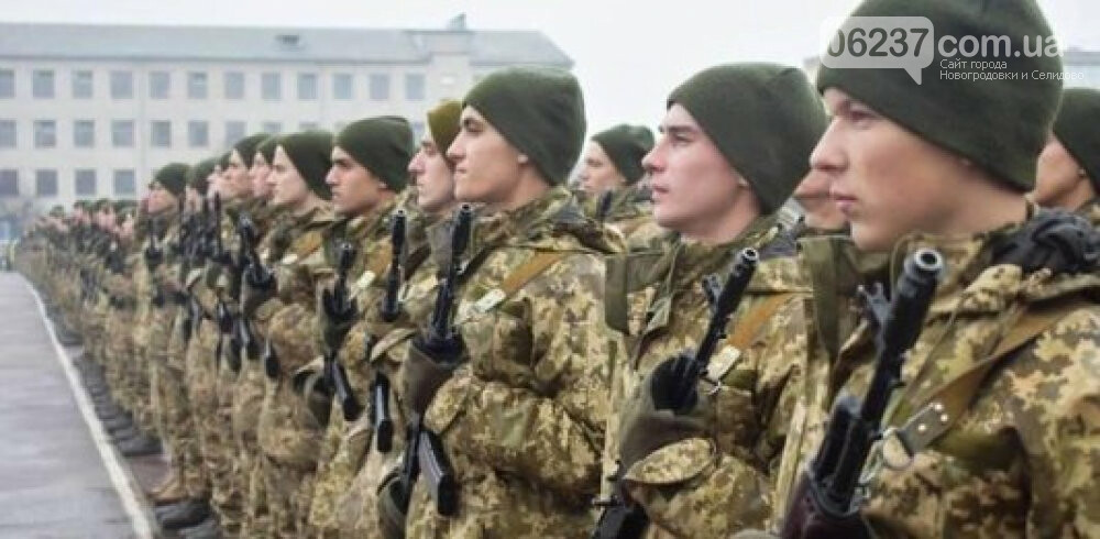 Призыв на срочную военную службу в Украине перенесли в связи с введением карантина, фото-1