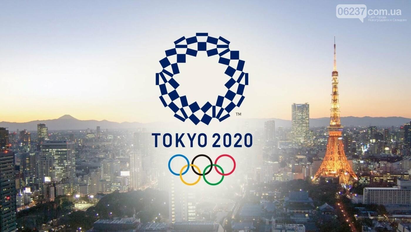 Принято решение об отсрочке проведения Олимпиады, фото-1