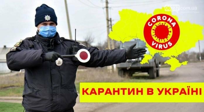 У Зеленского дали коронавирусу месяц, чтобы покинуть страну, фото-1