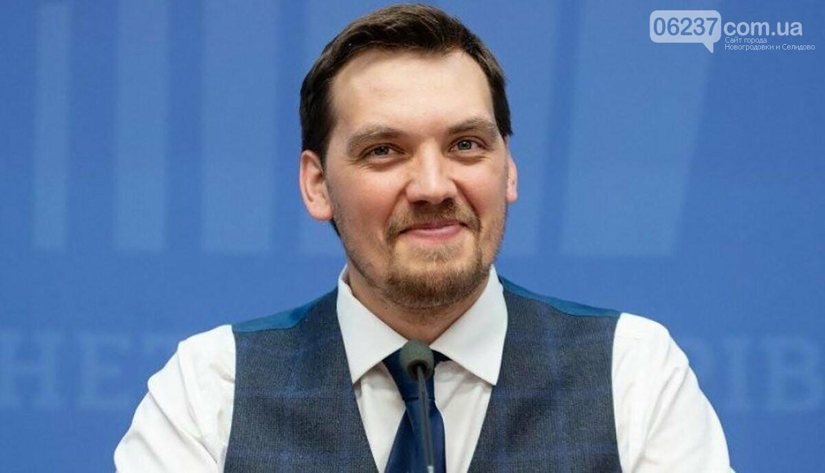 От двух до пяти лет тюрьмы. Посадят ли экс-премьера Гончарука за вывоз масок из Украины, фото-1