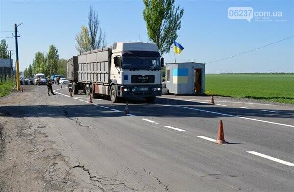 Из-за эпидемии коронавируса на въезде в Покровск появятся санитарные блокпосты, фото-1