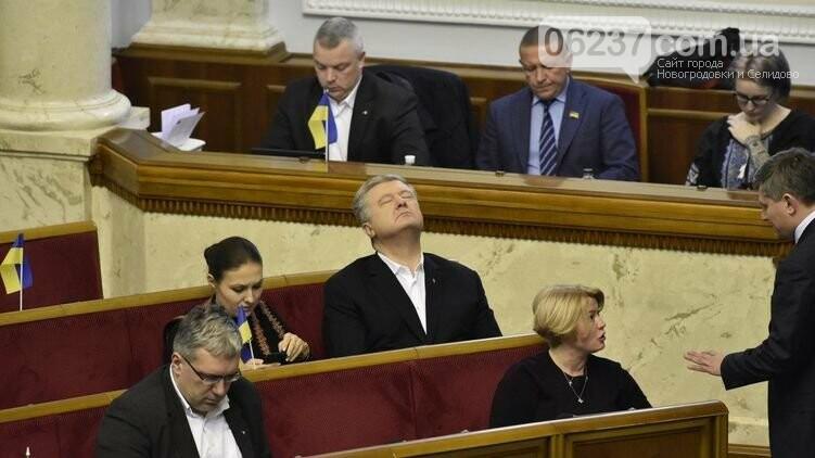«ДНР» обвинила Порошенко в убийстве Моторолы и объявила в розыск, фото-1