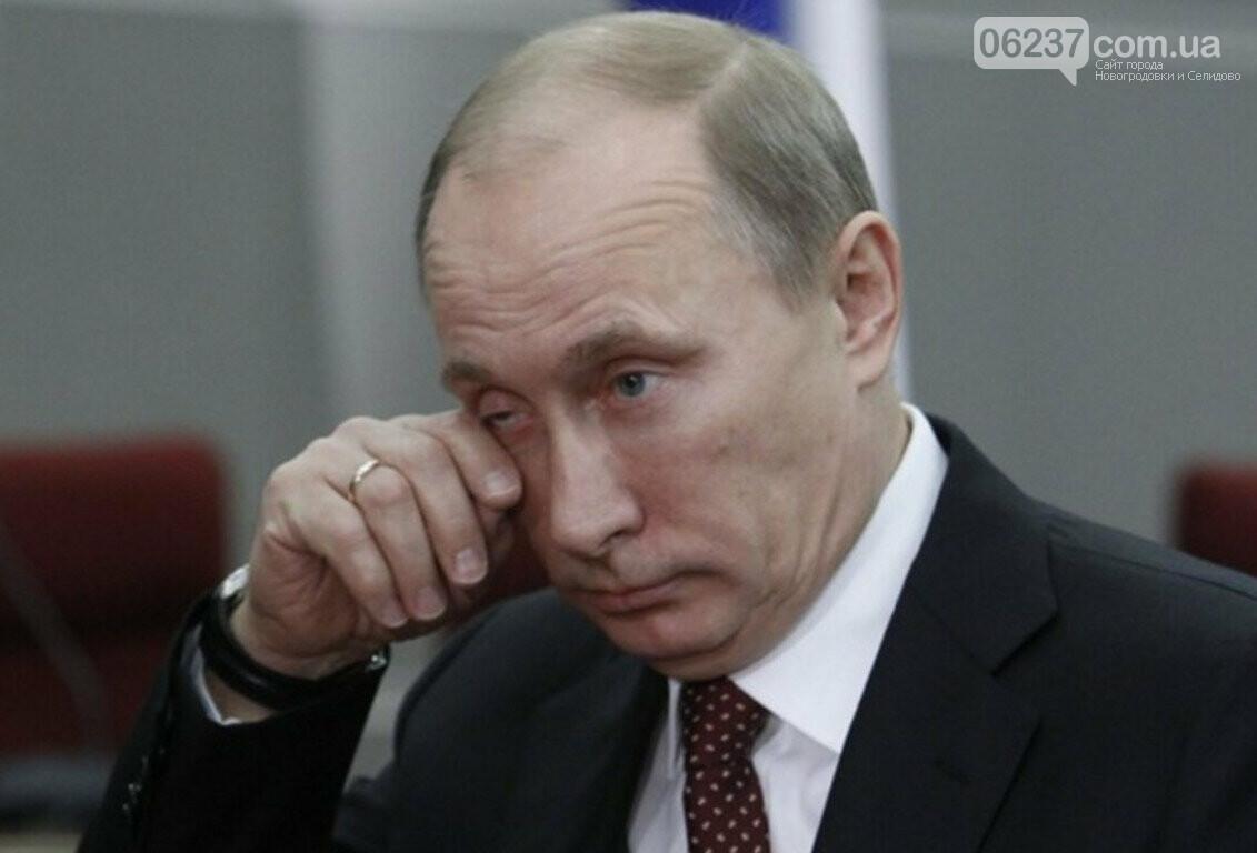 Путин перенес дату голосования по поправкам к Конституции РФ, фото-1