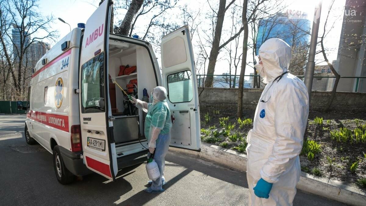 Коронавірус в Україні: у МОЗ допустили, що перехворіти може від 7 до 22 мільйонів жителів, фото-1