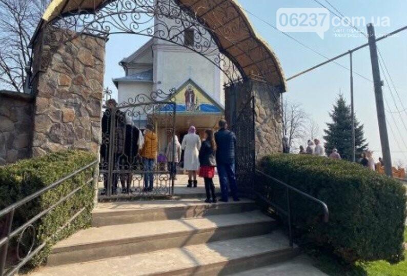 В Закарпатье 19 человек заразились коронавирусом в церкви, фото-1