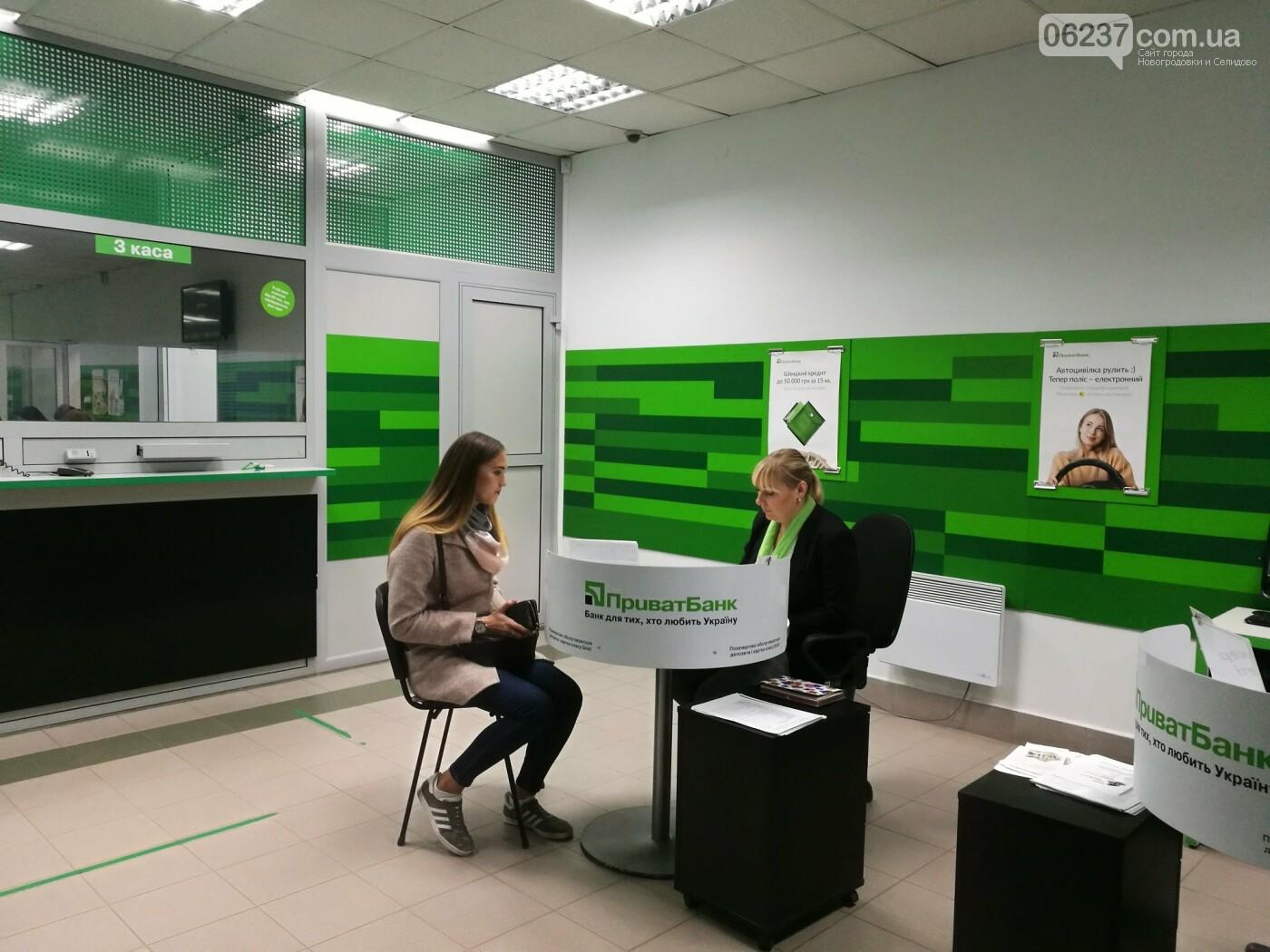 В Приватбанке срочно обратились к украинцам: в связи со вчерашними решениями Рады…, фото-1