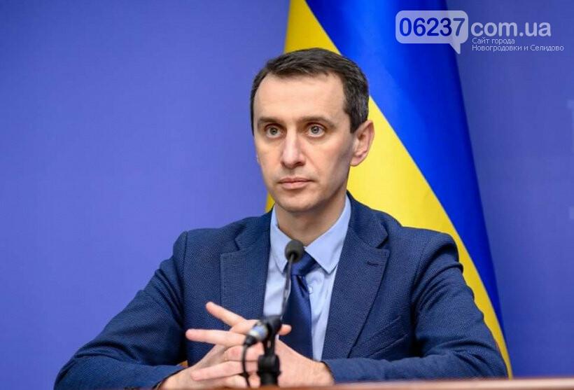 Ляшко рассказал, сколько раз украинцам можно будет выходить на улицу в период карантина, фото-1