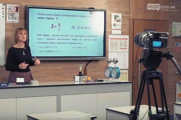 Проект «Всеукраинская школа онлайн» стартует уже с сегодняшнего дня, фото-1