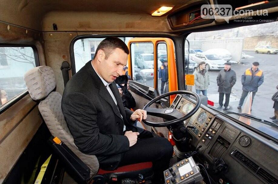 Кличко допустил запрет на передвижение личных авто, фото-2