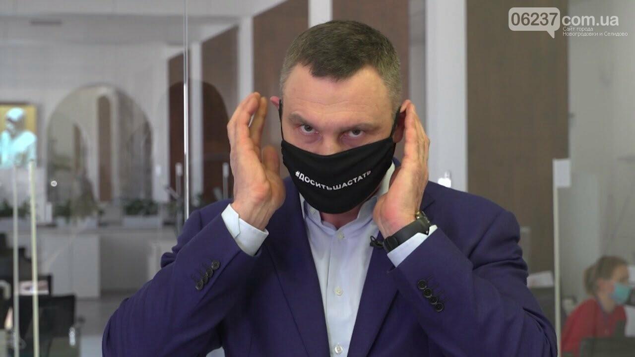 Кличко рассказал, как утилизируют в Киеве медицинские маски и костюмы, фото-1