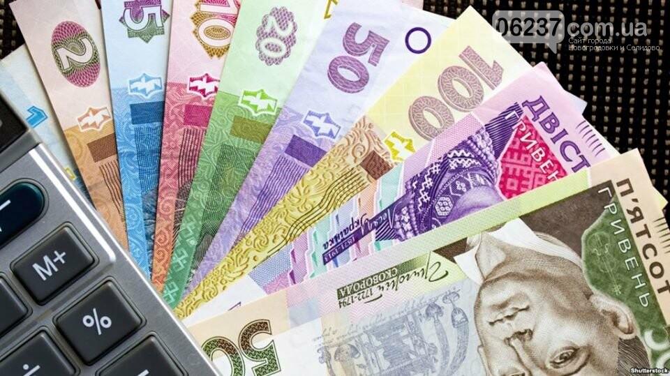 ПФУ подробно разъяснил о доплате пенсионерам по 1000 гривень, фото-1