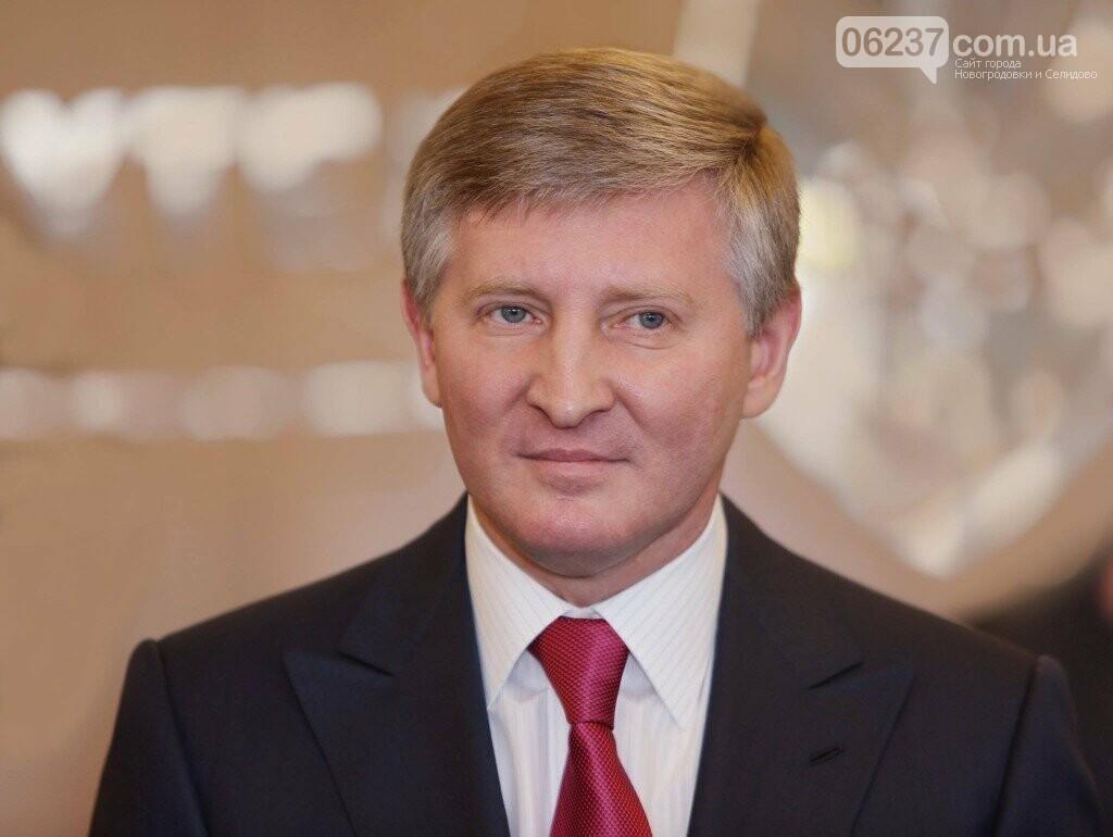 Богатейший украинец потерял 600 позиций в мировом рейтинге, фото-1