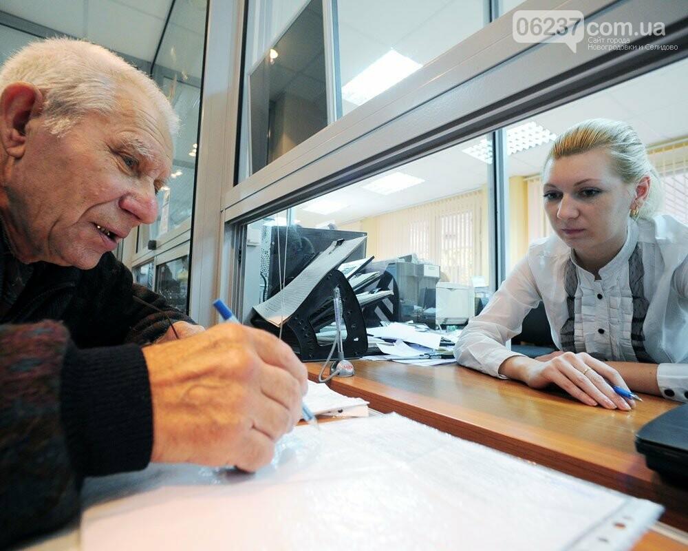 ПФУ разъяснил механизм индексации пенсий, фото-1