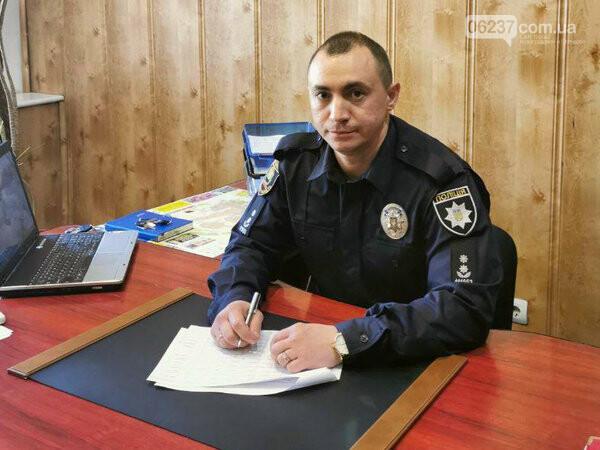 Селидовское отделение полиции возглавил новый начальник, фото-1