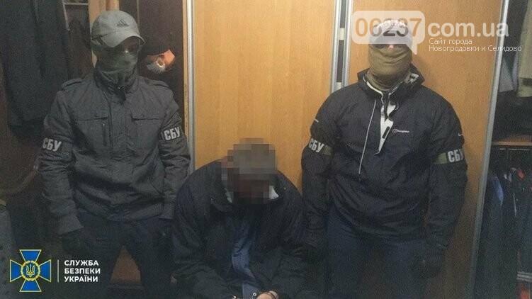 СБУ ликвидировала мощную оптово-розничную сеть торговли кокаином в Киеве, фото-1