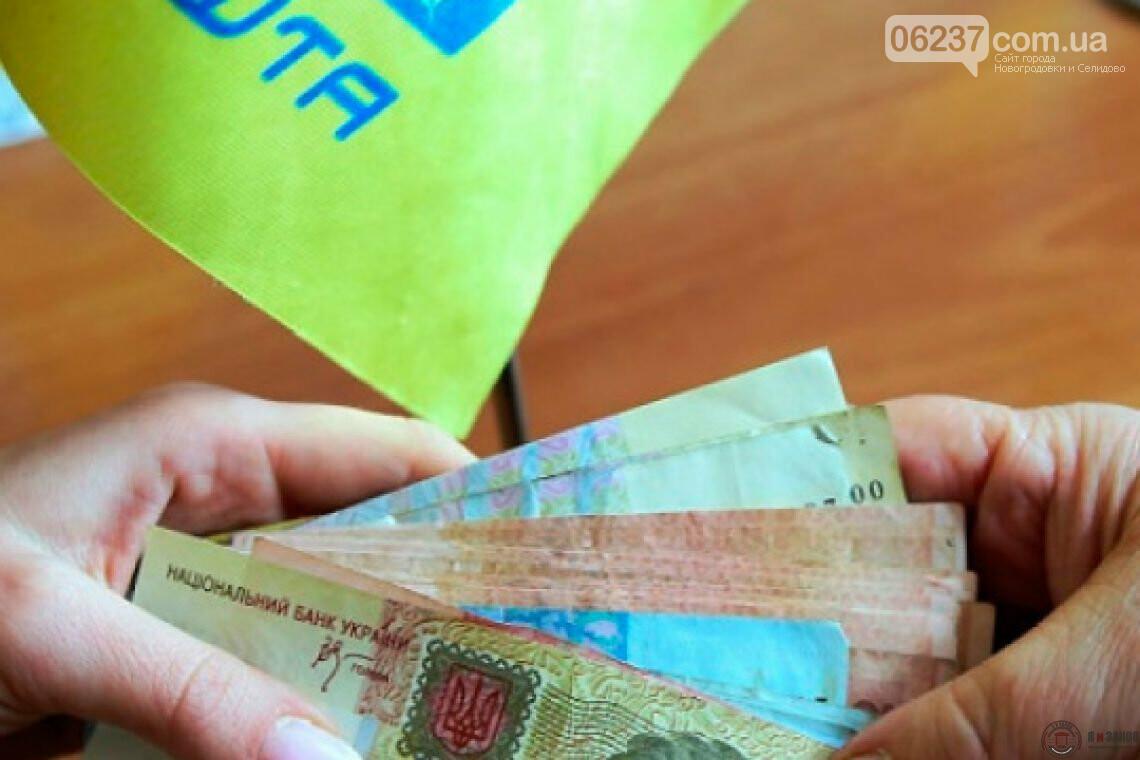 Кабмин одобрил доставку «карантинных» выплат пенсионерам через «Укрпошту», фото-1