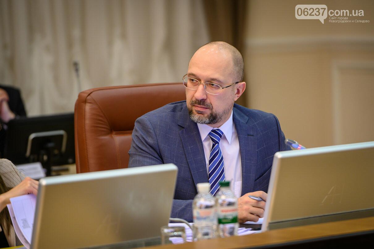 После 11 мая в Украине могут ввести адаптивный карантин, фото-1