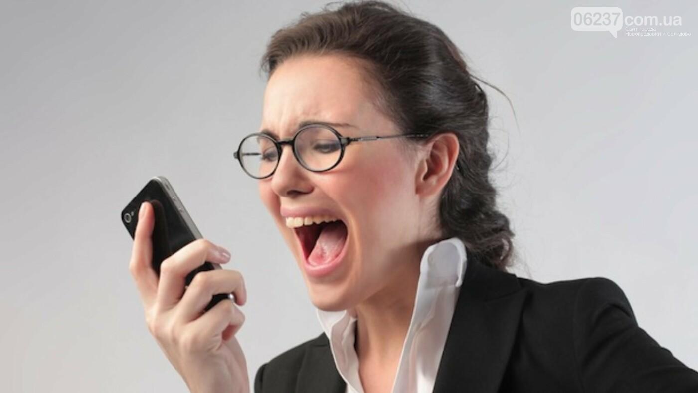 Мобильный оператор Vodafone с 15 мая повышает тарифы: сколько будет стоить связь?, фото-1