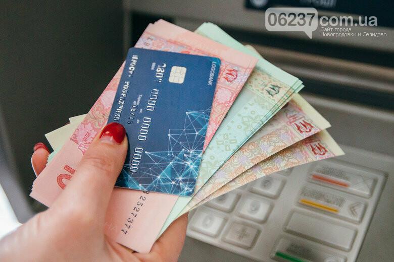 За любий переказ на картку, особа має заплатити 19,5% податку, фото-1