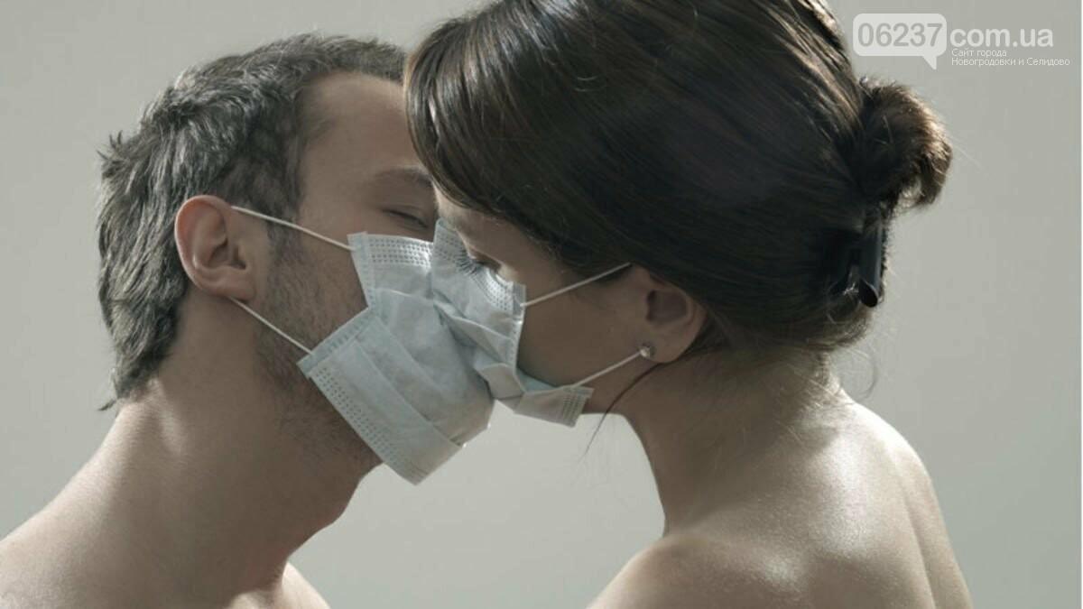Ученые выяснили как карантин повлиял на сексуальную жизнь людей, фото-1
